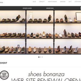 ボナンザ web site リニューアルオープン