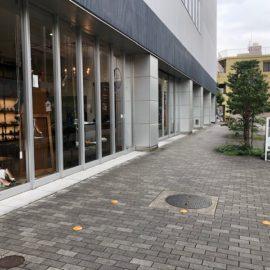 i/288 名古屋市西区の散歩道 ナゴヤおモしろード